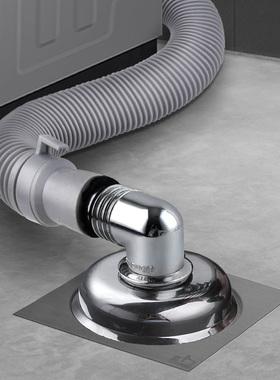 潜水艇洗衣机地漏专用接头三通排水管下水道封口盖防臭神器防反水