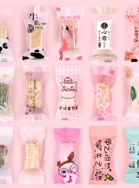 奶枣牛轧糖包装纸机封袋子小自封糖果纸机封袋糖纸牛扎糖袋机封口