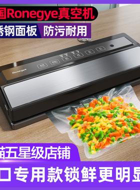 美国全自动真空食品包装机抽真空封口机小型家用真空密封机塑封机