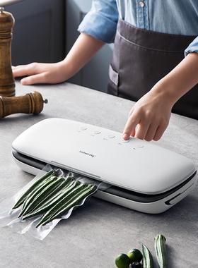 全自动家用真空封口机食品包装机小型保鲜密封机塑封机抽真空压缩