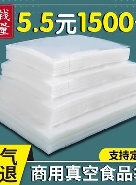 商用真空食品包装袋光面透明抽气阿胶糕熟食保鲜压缩密封口机袋子