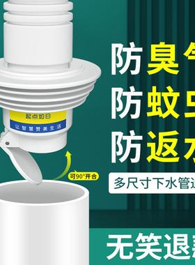 下水管道防臭密封圈塞防反水溢水厨房洗衣机排水管封口盖地漏接头
