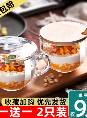 大容量玻璃杯早餐杯子家用女带把酸奶燕麦牛奶泡麦片碗水杯带盖勺