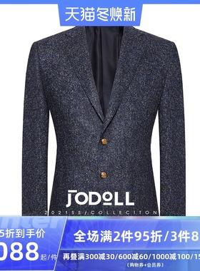 JODOLL乔顿男装西服进口面料男士秋冬潮流帅气羊驼绒西装外套上衣