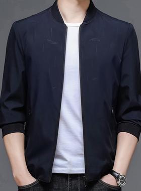 新款精品面料稳重轻奢帅气防风秋冬季薄款中青年男装外套夹克上衣