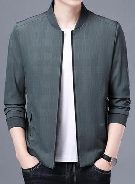 新款精品面料轻奢稳重帅气浅色格子夹克秋冬季男装外套上衣棒球服