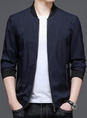 秋冬季新款精品面料稳重轻奢帅气御寒纯色薄款中青年男装外套上衣