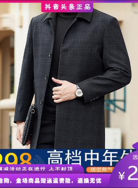 悦福记男装秋冬季翻领夹克男士大码外套中老年夹克衫上衣厚面料