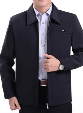春秋冬季中年男装上衣休闲薄款外套夹克中老年人男士夹克衫爸爸装