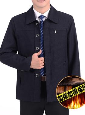 秋冬季中年男装夹克男士加绒加厚外套中老年人夹克衫爸爸装上衣服