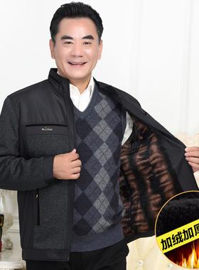 秋冬季中年男装外套爸爸装加绒加厚款上衣中老年人男士秋装夹克衫