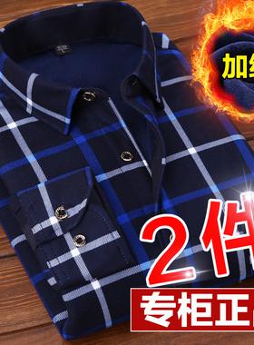 秋冬季男士保暖衬衫加绒加厚长袖修身韩版潮流上衣服中年衬衣男装