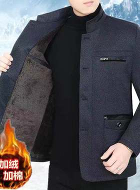 秋冬季中年爸爸装夹克外套男中老年男装夹克衫大码宽松老年人上衣