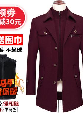 中年男装羊毛呢大衣男士中长款商务休闲上衣厚秋冬季爸爸呢子外套