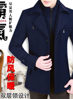 中年男装羊毛夹克男中长款休闲上衣厚2021秋冬季新款男士呢子外套