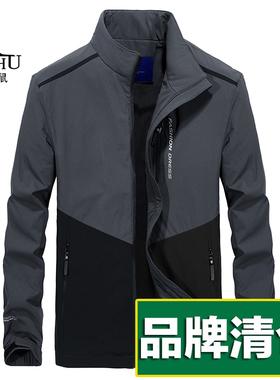 【特价清仓】袋鼠夹克男立领外套男士中年宽松加厚秋冬季上衣男装