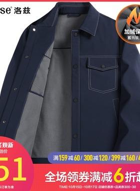 洛兹男装加绒外套男2021新款秋冬季上衣商务翻领中年男士工装夹克