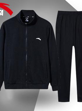 安踏运动服套装男装中年爸爸秋季针织长裤上衣冬季官方旗舰两件套