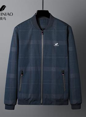 富贵鸟外套男2021年秋冬季韩版潮流百搭男装中年商务休闲夹克上衣