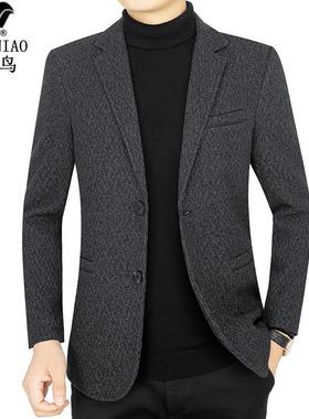 富贵鸟正品男装上衣秋冬季新款中年高档羊毛呢子外套男士西服西装