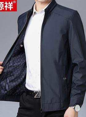 恒源祥男装上衣立领中年夹克外套秋冬季父亲休闲薄款外衣爸爸衣服