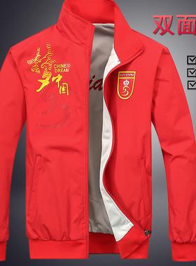 中国梦春秋季青年休闲外套宽松双面穿夹克上衣休闲男装大码男夹克
