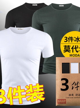 莫代尔棉夏季短袖t恤男装潮牌潮流ins冰丝冰感圆领纯色半袖打底衫
