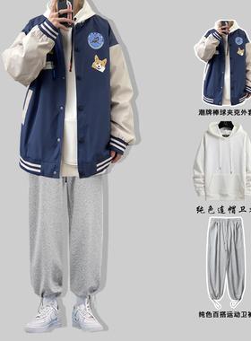 棒球服男春秋夹克外套2021新款ins潮牌宽松男装一套帅气搭配套装