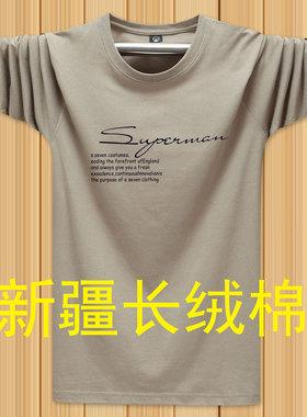 秋季长袖t恤男纯棉宽松上衣2021新款青少年时尚大码男装T恤打底衫