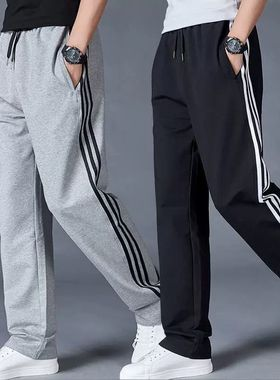 春秋男三条杠薄款运动裤直筒休闲裤棉卫裤男装宽松加肥大码工装裤