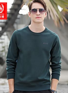 秋季新款圆领男士长袖t恤休闲宽松棉质t恤衫潮男装青年卫衣打底衫