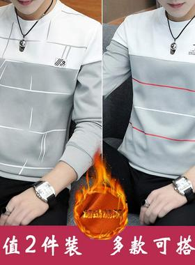 秋冬季男士加绒加厚长袖t恤男装青少年上衣服潮流套头卫衣打底衫