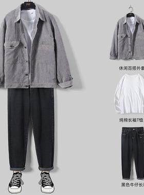 外套男士春秋2021新款套装上衣潮流衣服男装一套搭配帅气夹克外衣