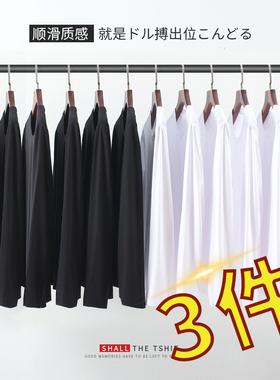 长袖t恤男春秋薄款纯色大码胖子内搭白色卫衣上衣打底衫衣服秋衣
