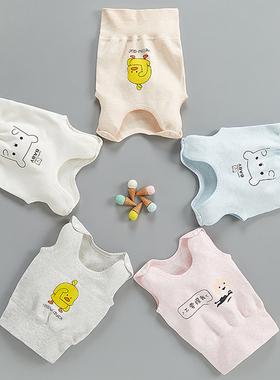 婴儿背心春秋纯棉护肚冬季打底男女初新生儿马甲宝宝圆领无袖上衣