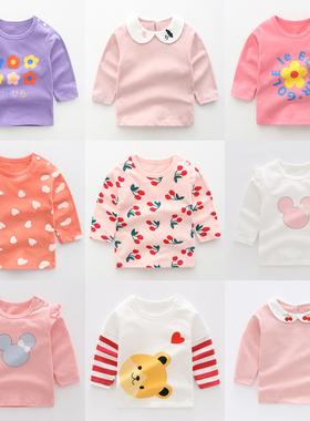 宝宝长袖T恤女婴打底衫男童秋装纯棉上衣秋冬0岁婴幼儿衣服1儿童3