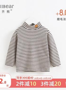 齐齐熊宝宝打底衫发热长袖男童女童条纹上衣婴儿衣服儿童高领T恤