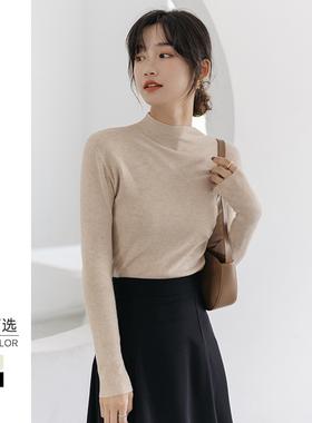 2021秋冬新款半高领毛衣女修身黑白色上衣长袖中领内搭打底针织衫