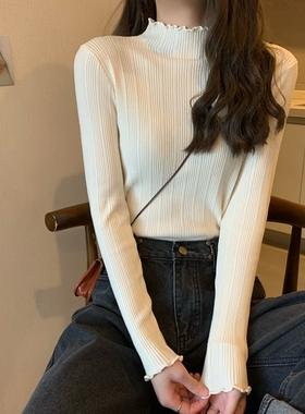 秋季针织衫新款2021秋冬长袖修身内搭百搭上衣半高领打底衫毛衣女