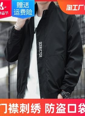 男士外套2021春秋季新款时尚韩版潮流休闲夹克男装棒球服潮款上衣