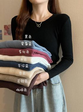 毛衣2021年新款女修身黑色内搭打底衫秋冬洋气圆领长袖针织衫上衣