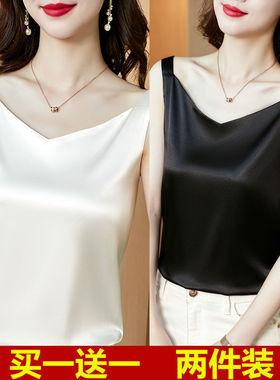 单件/两件装夏季新款吊带背心女内搭西装白色黑色打底衫缎面上衣