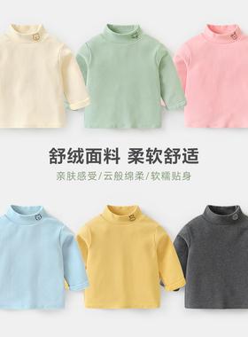 婴儿衣服秋冬高领打底衫长袖T恤冬装男童保暖小童女宝宝上衣Y7162