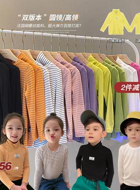 辰辰妈男女童装洋气长袖T恤春秋条纹打底衫高领2021新款儿童上衣