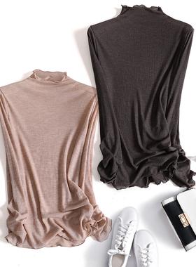 无限回购款~裸感舒适弹力长袖t恤 内搭女士打底衫半高领秋冬上衣