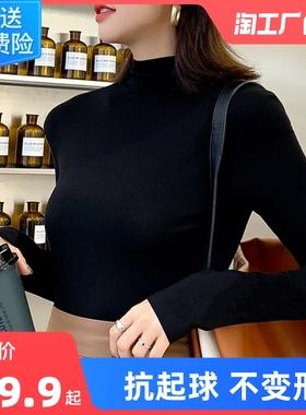 莫代尔半高领打底衫女2021年秋冬装新款长袖T恤洋气薄款内搭上衣