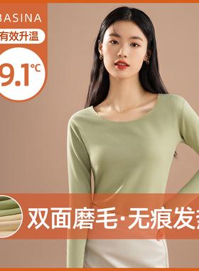 无痕自发热保暖内衣女套装加厚加绒德单件上衣打底秋衣秋裤秋冬季