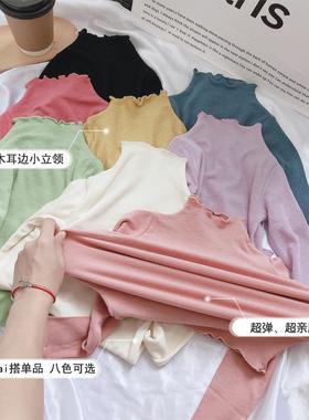 女童秋装半高领打底衫2021新款宝宝上衣洋气儿童长袖中小童装T恤