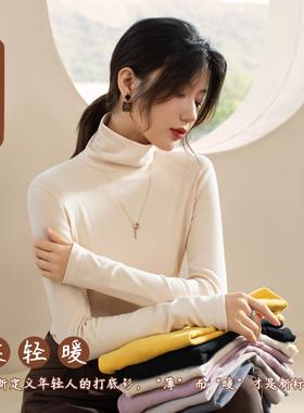 半高领打底衫女春秋冬季内搭纯棉加绒堆堆领洋气纯白黑色长袖上衣