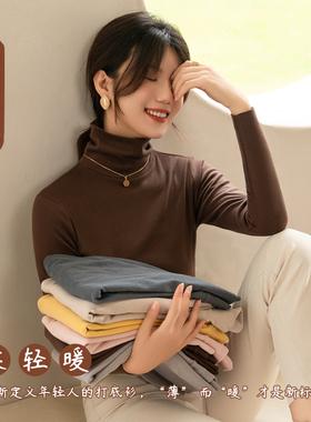 堆堆领打底衫女春秋冬季内搭加绒半高领秋上衣德绒洋气黑白色长袖